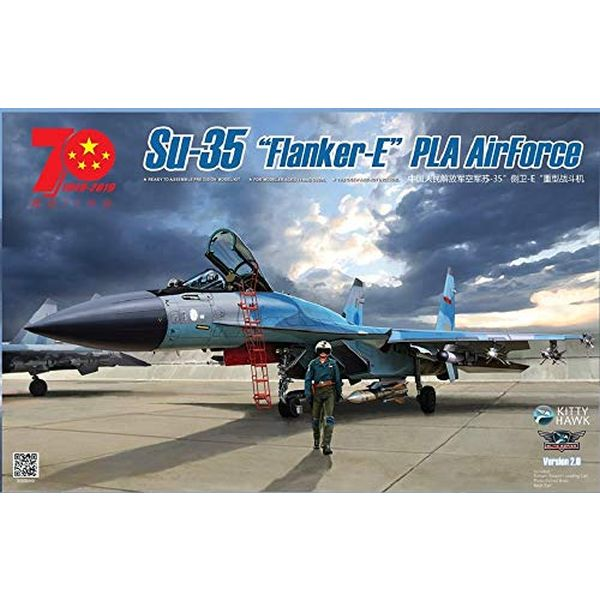 キティホークモデル 1/48 中国人民解放軍空軍 Su-35 フランカーE Ver.2.0 w/ロシア軍航空兵装装填カートセット プラモデル KITKH80128A