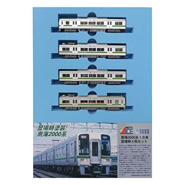 【沖縄へ発送不可です】マイクロエース Nゲージ 南海2000系 1次車・登場時 4両セット A8050 鉄道模型 電車