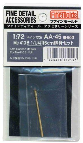 ファインモールド 至高 全国一律送料無料 1 72 航空機用アクセサリー Me410B-1 U4用5cm砲身セット プラモデル用パーツ 配送日時指定不可 AA45