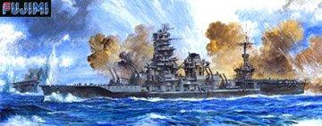 1/350 艦船モデル 旧日本海軍航空戦艦 伊勢 【北海道・九州は300円、沖縄は2000円別途料金が加算されます】
