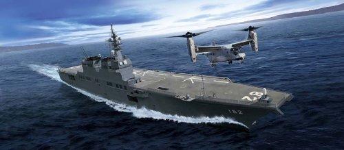 1/350 艦船シリーズ海上自衛隊 ヘリコプター搭載護衛艦 いせ 【北海道・九州は300円、沖縄は2000円別途料金が加算されます】