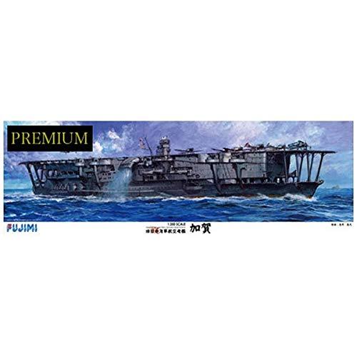 フジミ模型 1/350 艦船シリーズ SPOT 旧日本海軍航空母艦 加賀 プレミアム プラモデル  【北海道・九州は250円、沖縄は2500円別途料金が加算されます】