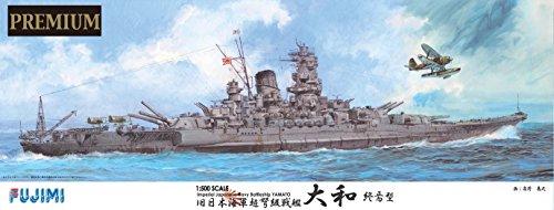 1/500 艦戦モデルシリーズSPOT 日本海軍戦艦 大和 終焉型 プレミアム 【北海道・九州は300円、沖縄は2000円別途料金が加算されます】