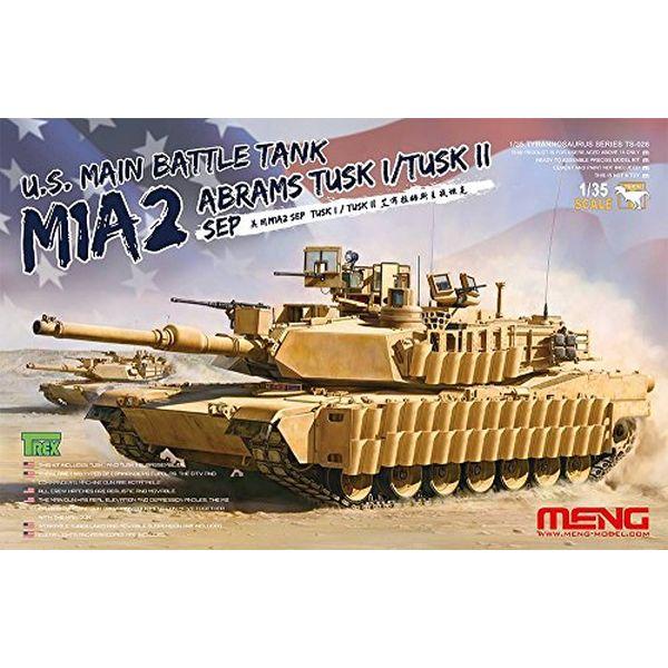 モンモデル 1/35 アメリカ主力戦車 M1A2 SEP TUSK I/TUSK II MENTS-026 プラモデル