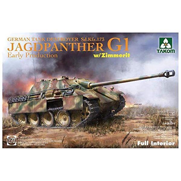 タコム 1/35 ドイツ重駆逐戦車 ヤークトパンター G1 Sd.Kfz.173 前期型 w/フルインテリア &ツィンメリットコーティング プラモデル TKO2125