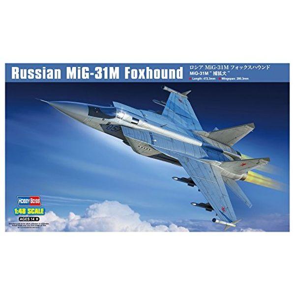 ホビーボス 1/48 エアクラフトシリーズ ロシア軍 MiG-31M フォックスハウンド プラモデル 81755