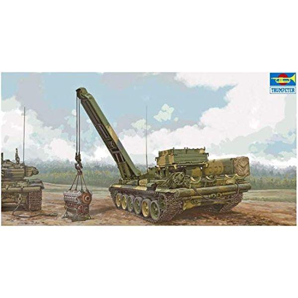 トランペッター 1/35 ロシア連邦軍 BREM-1 装甲回収車 プラモデル 09553
