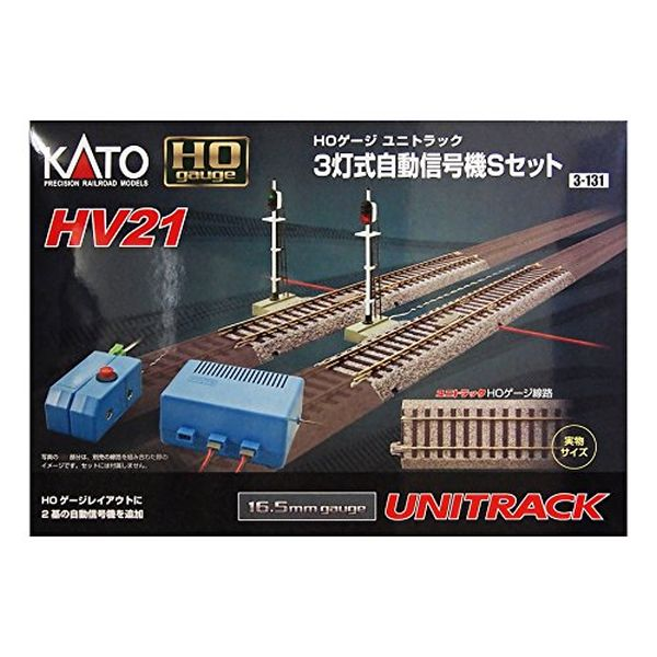 【沖縄へ発送不可です】KATO HOゲージ HV-21 HOユニトラック3灯式自動信号機Sセット 3-131 鉄道模型用品
