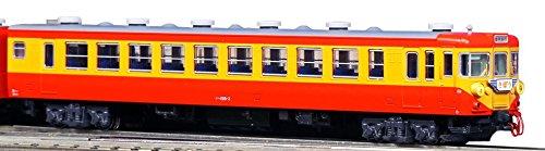【沖縄へ発送不可です】KATO 10-1299 155系修学旅行電車「ひので・きぼう」 8両基本セット