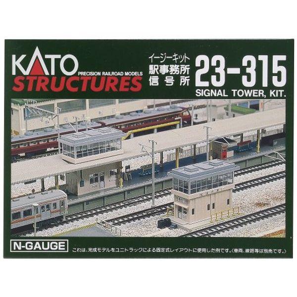 KATO Nゲージ 駅事務所/信号所 23-315 鉄道模型用品