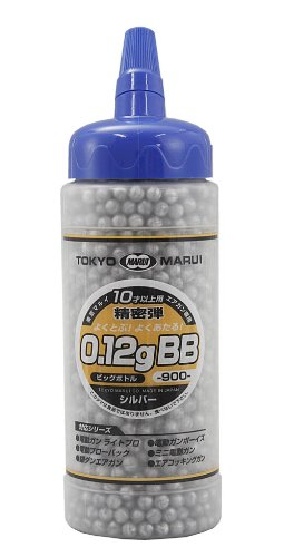 東京マルイ 0.12gBB シルバー ビックボトル
