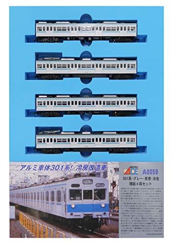 マイクロエース Nゲージ 301系 グレー 青帯 冷改 増結4両セット A0059 鉄道模型 電車