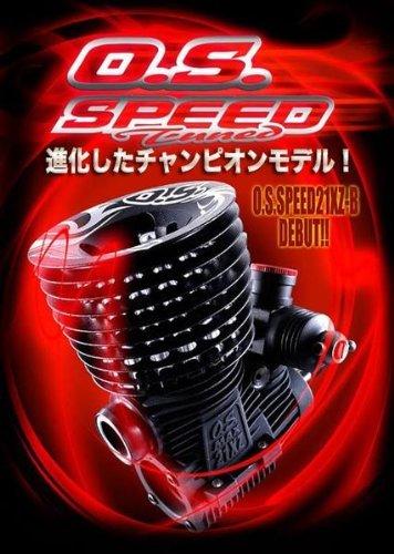 O.S.SPEED 21XZ-B (カー用エンジン) 12186  【北海道・九州は300円、沖縄は1300円別途料金が加算されます】