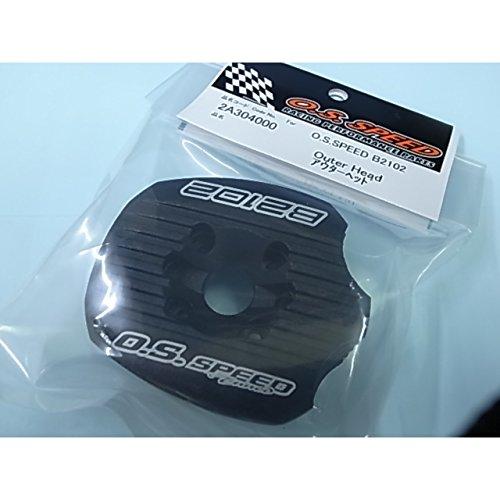 小川精機 [2A304000] アウターヘッド O.S.SPEED B2102用 (O.S.ENGINES)