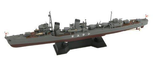 1/700 日本海軍 特型駆逐艦 白雪 新装備パーツ付