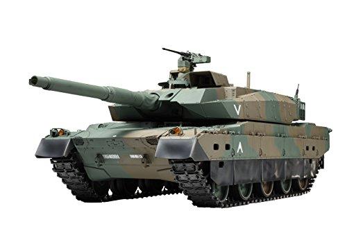 1/16 RCタンクシリーズ No.36 陸上自衛隊 10式戦車 フルオペレーション 56036 【北海道・九州は200円、沖縄は3000円別途料金が加算されます】