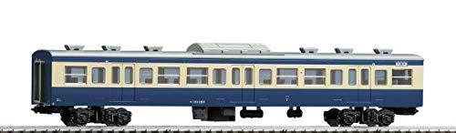 【沖縄へ発送不可です】TOMIX HOゲージ サハ111 1500 横須賀色 HO-6005 鉄道模型 電車