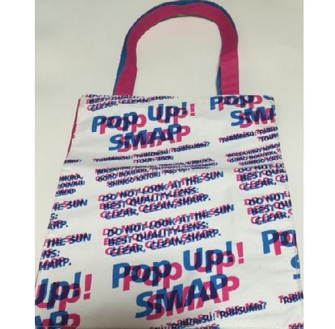 【中古】SMAP・・【トートバッグ】・☆コンサート会場販売グッズ