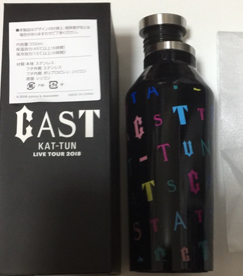 【新品】KAT-TUN・・【ドリンクボトル】・・『KAT-TUN LIVE TOUR 2018 CAST」』・・最新コンサート会場販売グッズ