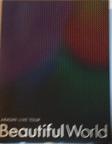 【中古】嵐(ARASHI)・ 【DVD】・初回限定盤 3枚組・ARASHI LIVE TOUR Beautiful World・・コンサート