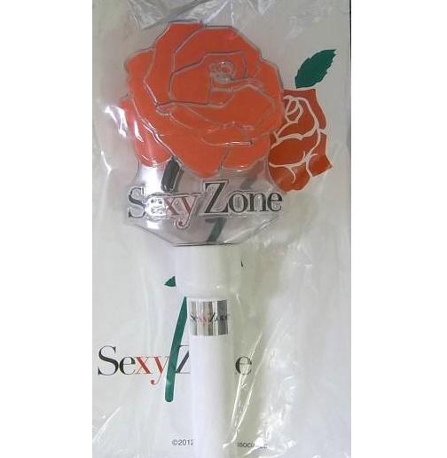 【中古】Sexy Zone・【ペンライト】 ・  First Concert・・台紙なしの本体と袋のみ☆コンサート会場販売グッズ