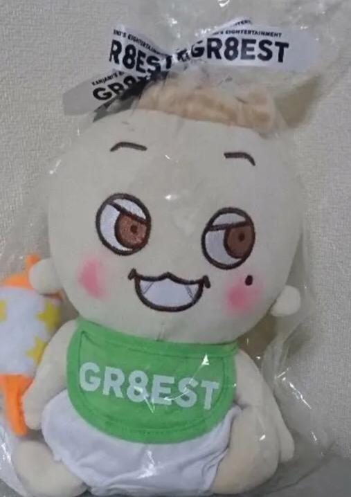 【新品】関ジャニ∞・2018・【 THE GR8EST BABY】・・15周年・・KANJANI'S EIGHTERTAINMENT GR8EST・☆最新コンサート会場販売グッズ ♡