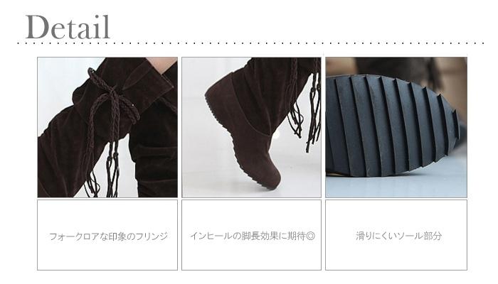 小さいサイズ レディース ミドルブーツ【22~26.5cm】くしゅくしゅ フリンジ インヒール