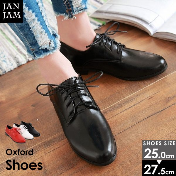 088e366b9ab Big size Lady's shoes race up Oxford large heel low heel round toe