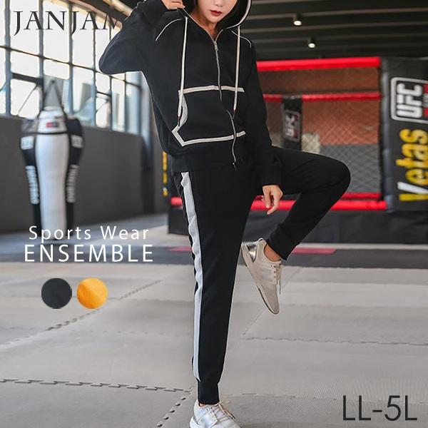 大きいサイズ レディース ジャージ上下セット パーカー パンツ スポーツウェア ジム フィットネス cotton100 LL 3L 4L 5L ゆったりサイズ ぽっちゃり女子 プラスサイズ