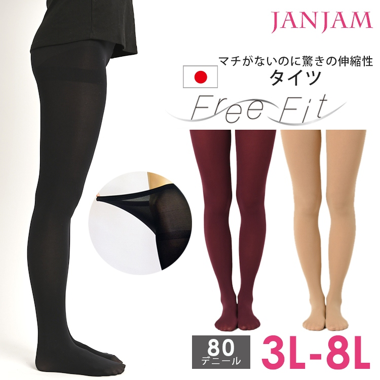 4a21d337796 Large size ladies machi no tights large size ladies Japan tights large size  ladies 80 denier tights