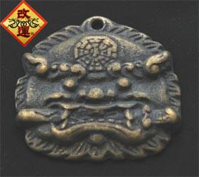 【改運】銅製 獅子牌(古銅色)