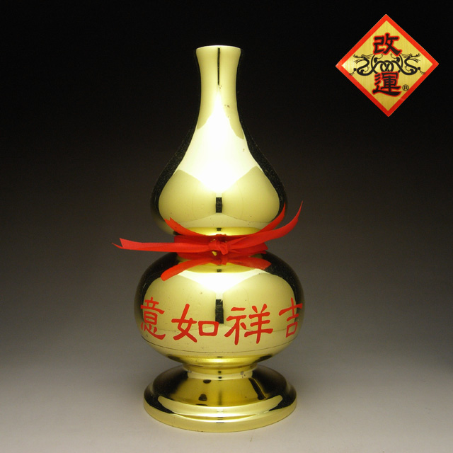 【改運】瓢箪の香炉(大) 銅製【送料無料】