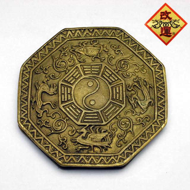 【改運】銅製 四神八卦太極盤【送料無料】