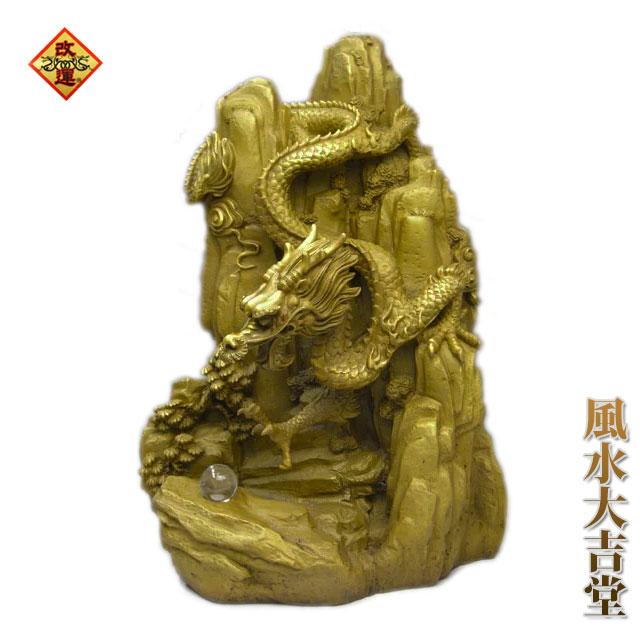 【改運】水晶玉を掴む銅製山水龍・36cm(風水の龍、龍の置物)【送料無料】