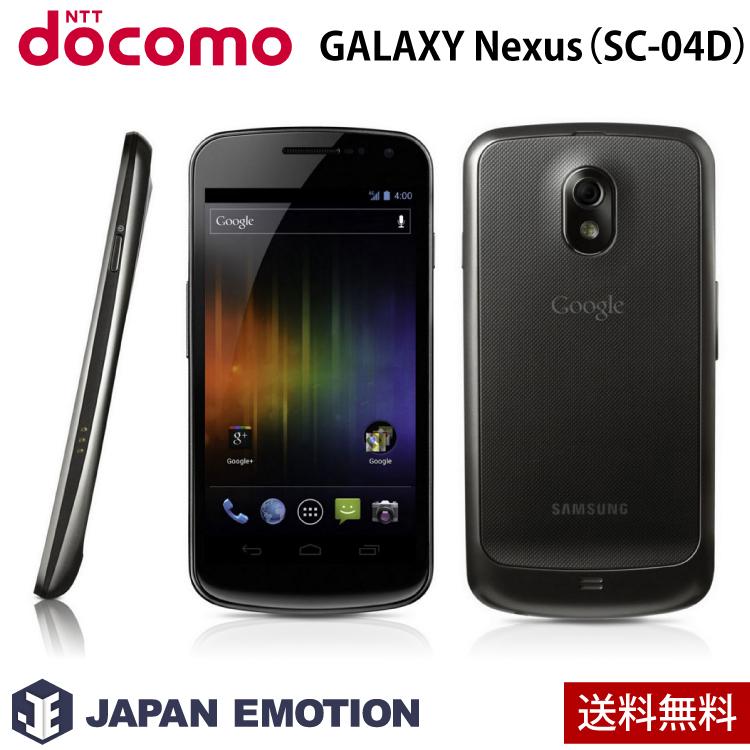 【白ロム】 【あす楽対応】 【未使用品】 ドコモ [docomo] 【SC-04D】 GALAXY Nexus ギャラクシーネクサス 【白ロム】 【携帯電話】