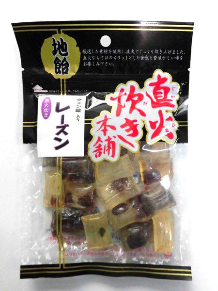 まとめ買い 吉岡製菓所地飴レーズン ×10個 完売 イージャパンモール アウトレット☆送料無料