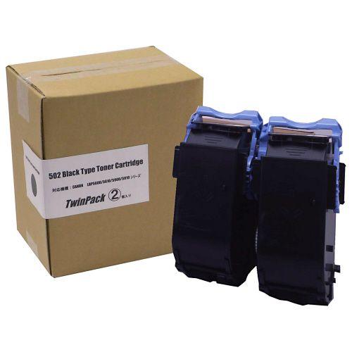 【送料無料】【法人(会社・企業)様限定】CANON トナーカートリッジ502 ブラック 輸入純正品(302/102/GPR-27) 1箱(2個)