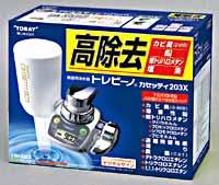 トレビーノカセッティ トーレ MK203X【ホームセンター・DIY館】