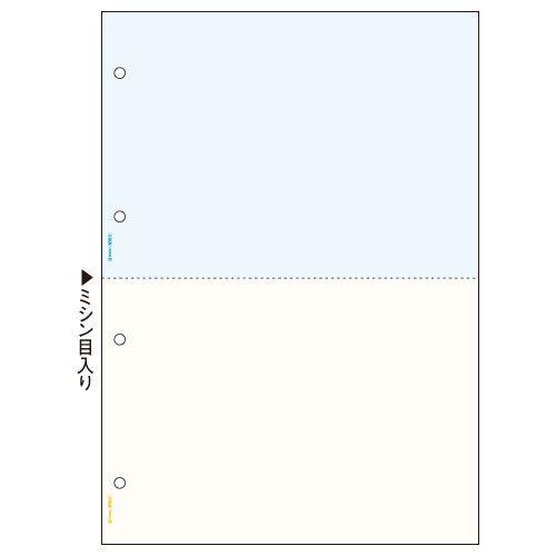 ヒサゴ マルチプリンタ帳票 A4 カラー 2面(ブルー/クリーム) 4穴 1セット(2400枚)