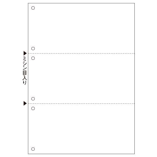 【キャッシュレス5%還元】ヒサゴ マルチプリンタ帳票 A4 白紙 3面 6穴 1セット(2400枚)