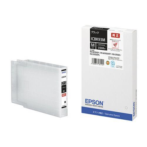 【キャッシュレス5%還元】【送料無料】【法人(会社・企業)様限定】EPSON インクカートリッジ ブラック Mサイズ ICBK93M 1個