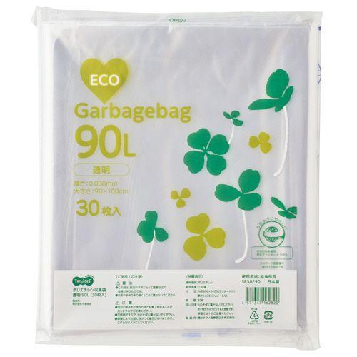 【キャッシュレス5%還元】【送料無料】【法人(会社・企業)様限定】ポリエチレン収集袋 透明 90L 1セット(300枚:30枚x10パック)