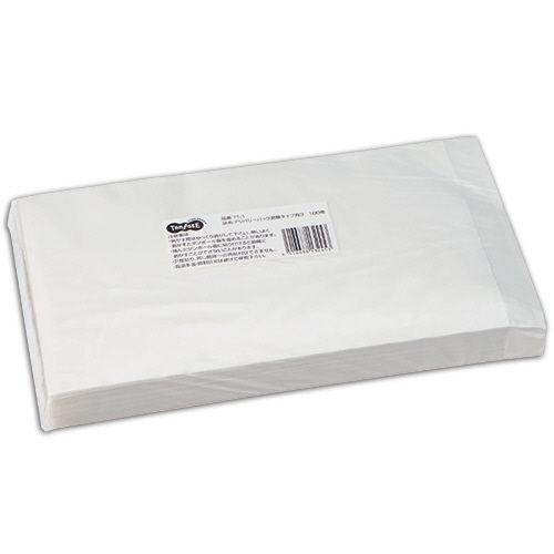 デリバリーパック 剥離 長3 1セット(500枚:100枚x5パック)