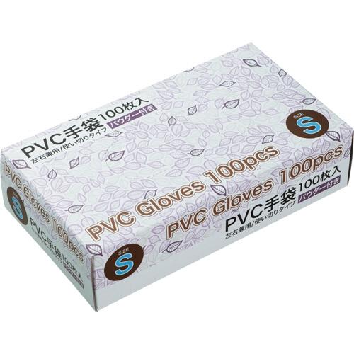【キャッシュレス5%還元】【送料無料】【法人(会社・企業)様限定】ノーブランド PVCグローブ パウダーあり S 1セット(2000枚:100枚x20箱)