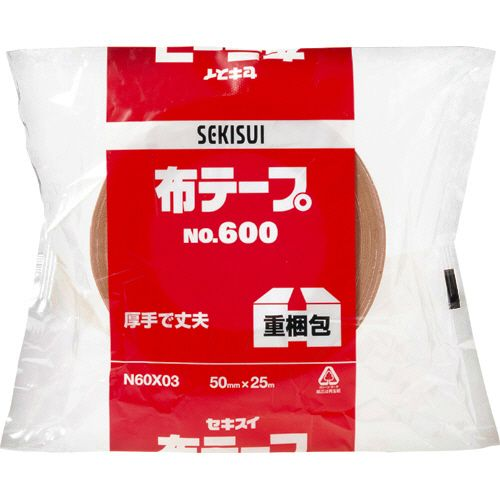 積水化学 布テープ No.600 50mm×25m 1セット(30巻)