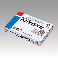 ★まとめ買い★ニチバン パンチラベル ブンボックス MLBB-250 ×20個【返品・交換・キャンセル不可】【イージャパンモール】