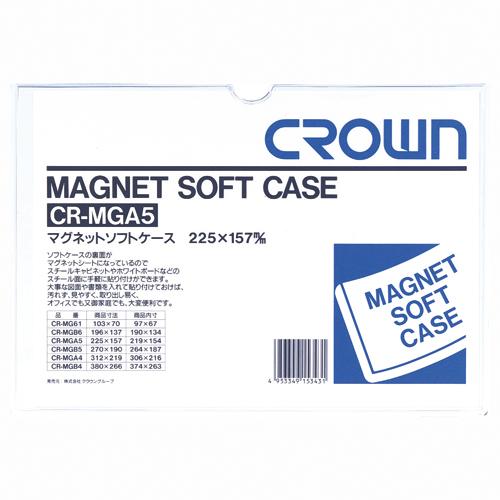 ★まとめ買い★クラウン マグネットソフトケース CR-MGA5-W ×20個【返品・交換・キャンセル不可】【イージャパンモール】