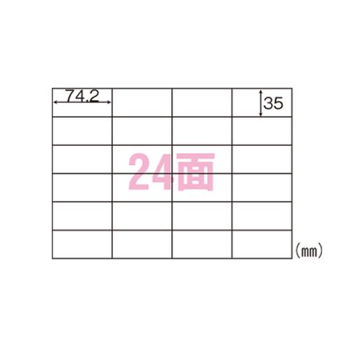 ヒサゴ A4タック24面 SB863【返品・交換・キャンセル不可】【イージャパンモール】
