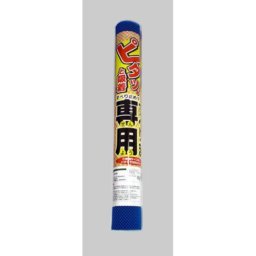 ★まとめ買い★リングスター すべりま専用2 S-600ブルー ×20個【返品・交換・キャンセル不可】【イージャパンモール】