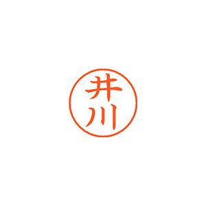 ★まとめ買い★シヤチハタ ネーム9 既製 0144 井川 XL-9 0144 イカワ ×10個【返品・交換・キャンセル不可】【イージャパンモール】